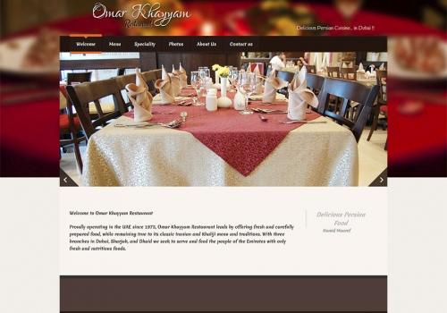 Omar Khayyam Restaurant